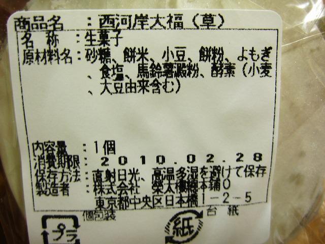 Img_4725